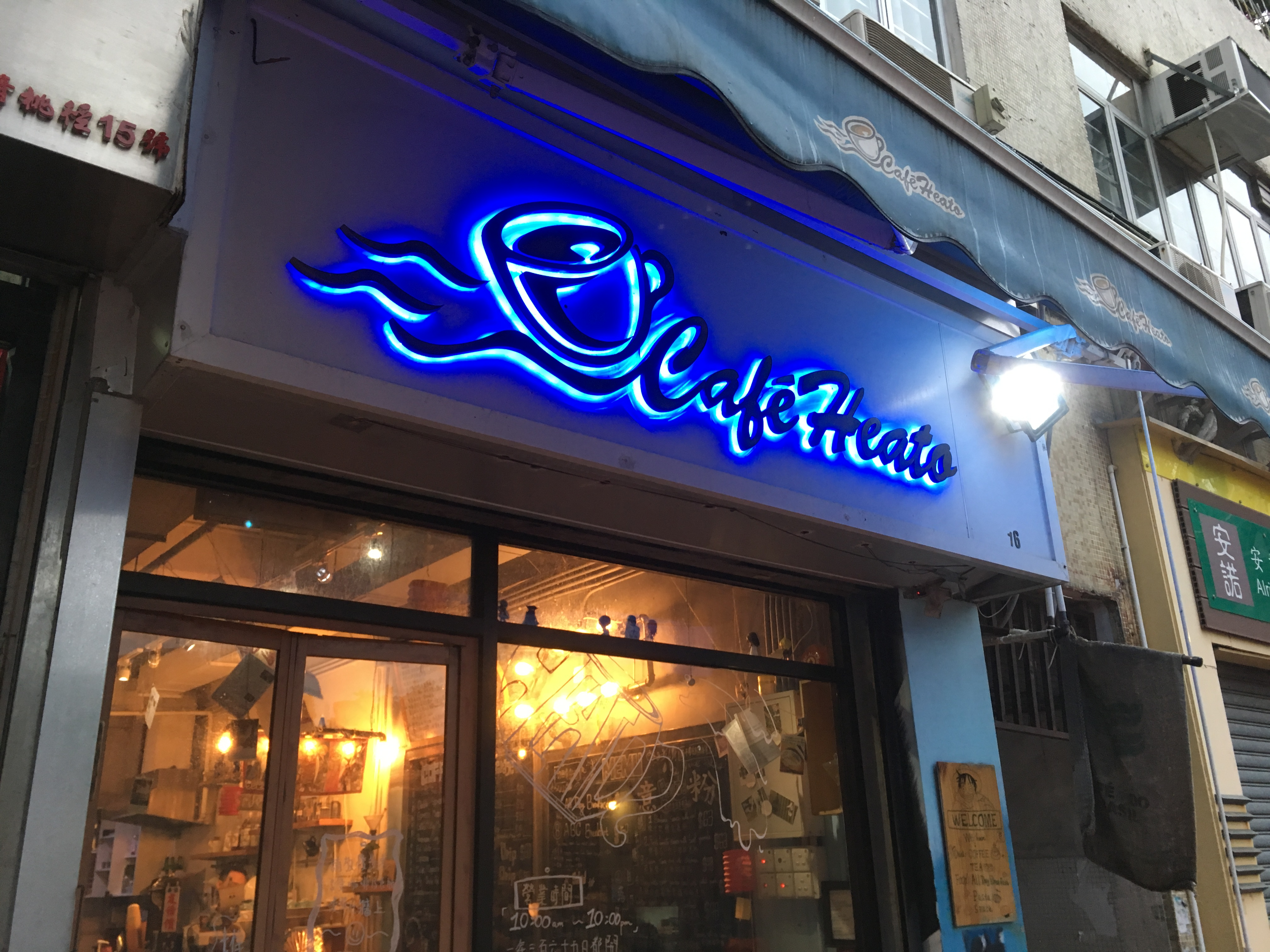 Cafe Heato